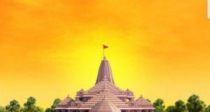 Ram-Mandir